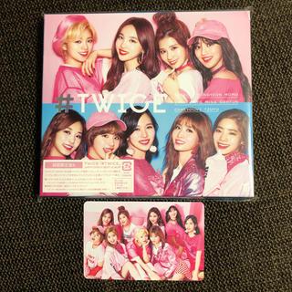 Waste(twice) - TWICE CD.DVD   「#TWICE」