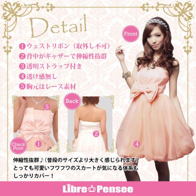 パーティードレス (ショッキングピンク) レディースのフォーマル/ドレス(ミディアムドレス)の商品写真