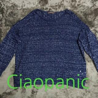 チャオパニック(Ciaopanic)のCIAO PANIC チャオパニック ブラック 穴開き ラメ ニット(ニット/セーター)