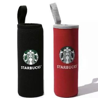 Starbucks Coffee - 【即購入大歓迎】スターバックス ペットボトルカバー 赤黒 500ml 2個セット