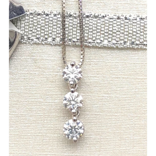 ダイヤモンドネックレス プラチナ トリロジー pt900