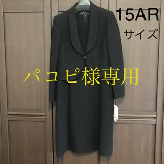 ベルメゾン(ベルメゾン)のベルメゾン  礼服 喪服 ジャケット&ワンピース(礼服/喪服)