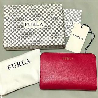 フルラ(Furla)の【最終値下げ!】フルラ 二つ折り財布(折り財布)
