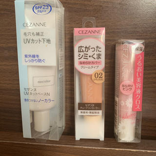 CEZANNE(セザンヌ化粧品) - セザンヌ UVカットベース コンシーラー リップ 3点SET