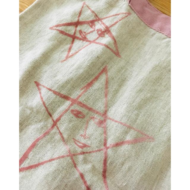 mina perhonen(ミナペルホネン)のミナペルホネン  星 トートバッグ ピンク レディースのバッグ(トートバッグ)の商品写真
