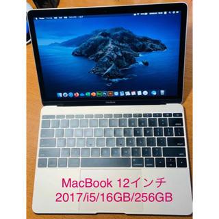 マック(Mac (Apple))の2017/MacBook 12インチ/i5/16GB/256GB/US(ノートPC)