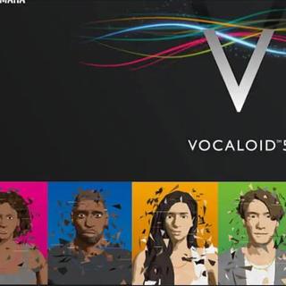 ヤマハ(ヤマハ)のVocaloid 5 スタンダード(DAWソフトウェア)