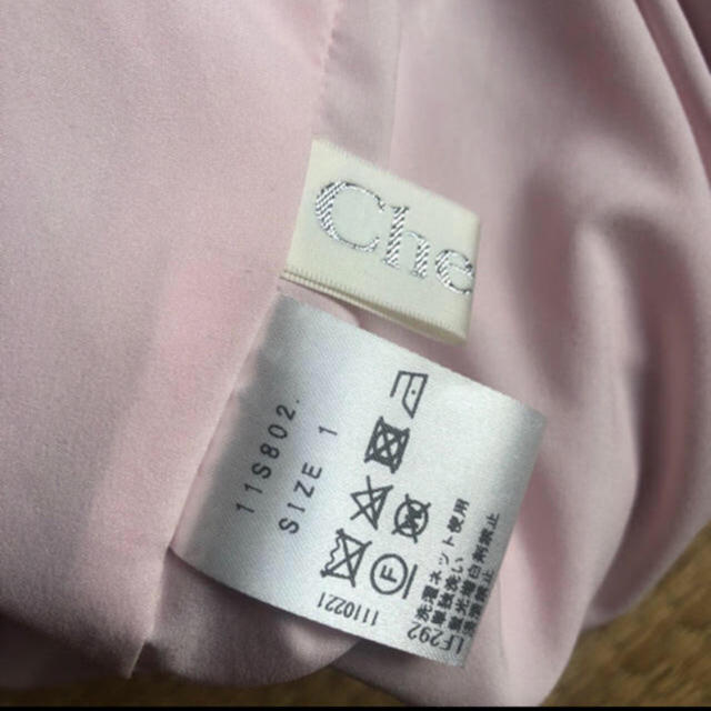 Chesty(チェスティ)のチェスティ ピンクワイドパンツ  レディースのパンツ(その他)の商品写真