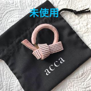 acca - 【新品未使用】acca アッカ ドレスポニー リボンゴム Audrey ピンク