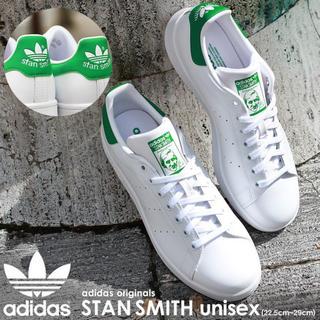 adidas - アディダスオリジナルス スタンスミス 23.0〜29.0