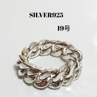 4512 SILVER925 4面カット喜平チェーンリング19号 キヘイ 鎖(リング(指輪))