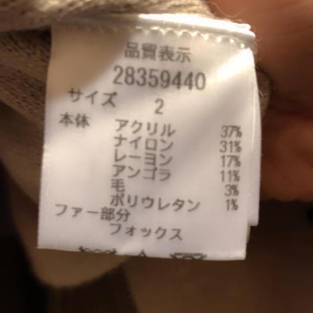 Apuweiser-riche(アプワイザーリッシェ)の未着用アプワイザーリッシェ☆パーカー レディースのトップス(ニット/セーター)の商品写真