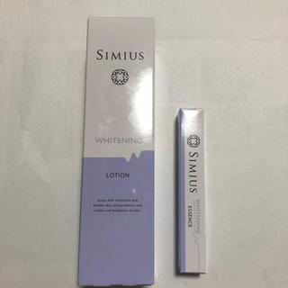 シミウス 薬用美白ホワイトC化粧水 150ml 美容液付き