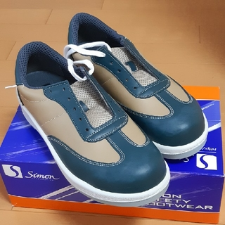 安全靴26cm 新品未使用
