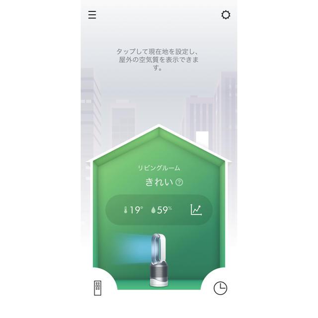 Dyson(ダイソン)のDyson Pure Hot + Cool Link HP03WS  スマホ/家電/カメラの生活家電(空気清浄器)の商品写真