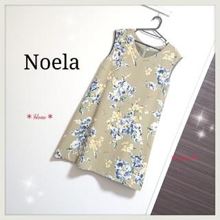 ノエラ(Noela)のNoela*オリジナルフラワーワンピース(ひざ丈ワンピース)