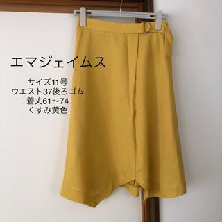 くすみイエロー 春夏 ヘムフレアースカート L(ひざ丈スカート)