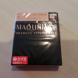 MAQuillAGE - マキアージュ ドラマティックスタイリングアイズ   VI707