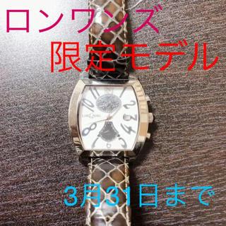 LONE ONES - ロンワンズ 腕時計 限定モデル