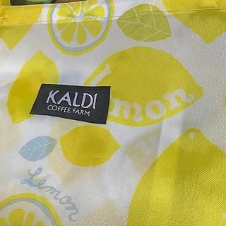 KALDI - カルディ新着限定品!! 非売品!ノベルティ とってもかわいいレモン柄のエコバッグ