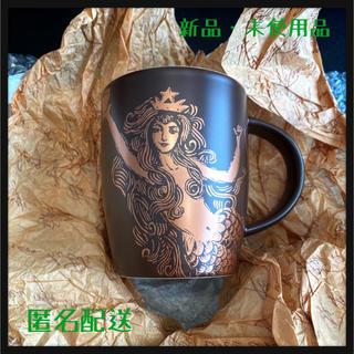 Starbucks Coffee - 【スターバックス】2013 マグカップ