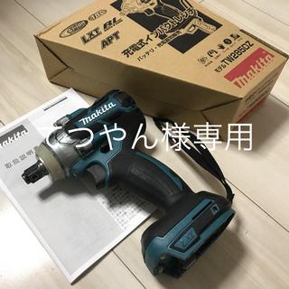 マキタ(Makita)のマキタ 充電式インパクトレンチ 中古(工具/メンテナンス)