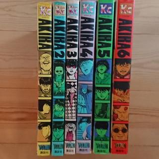 講談社 - AKIRA全巻セット 1巻から6巻