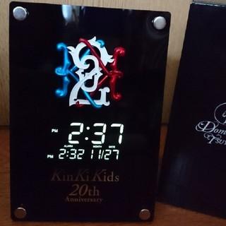 キンキキッズ(KinKi Kids)のKinKi Kids20th ボイスクロック 目覚まし時計(アイドルグッズ)