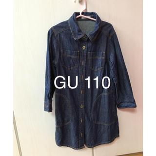 GU - GU デニムワンピース110