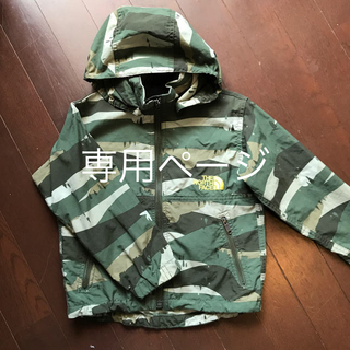 THE NORTH FACE - THE NORTH FACE コンパクトジャケット 100