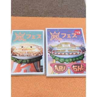 """嵐 - """"嵐フェス2012""""、""""嵐フェス2013""""の2枚セット"""