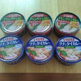 いなば  グリーンカレー  タイカレー 缶詰 保存食(缶詰/瓶詰)
