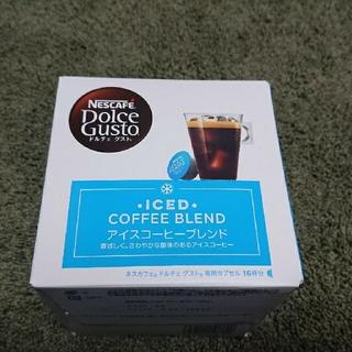 ネスレ(Nestle)のネスカフェ ドルチェグスト アイスコーヒーブレンド(5箱)(コーヒー)