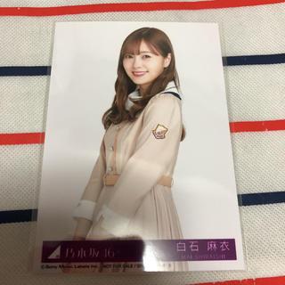 乃木坂46 - 乃木坂46 白石麻衣 しあわせの保護色