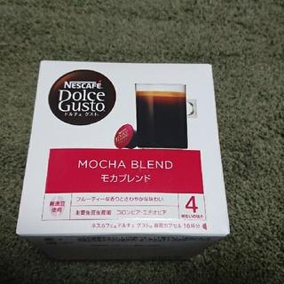ネスレ(Nestle)のネスカフェ ドルチェグスト モカブレンド(5箱)(コーヒー)