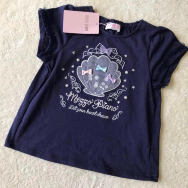 mezzo piano(メゾピアノ)の新品 メゾピアノ   110 キッズ/ベビー/マタニティのキッズ服女の子用(90cm~)(Tシャツ/カットソー)の商品写真