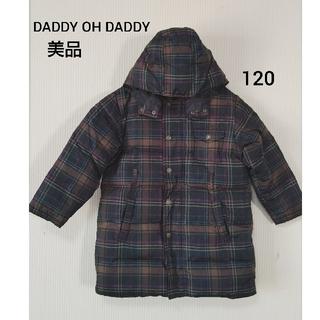 ダディオーダディー(daddy oh daddy)の【美品】DADDY OH DADDY  緑チェック ダウンコート 120㎝(ジャケット/上着)