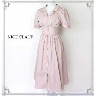 one after another NICE CLAUP - ナイスクラップ★開襟 レトロ ギャザーワンピース ピンクベージュ F ゾゾ限定