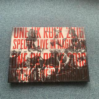 ONE OK ROCK - ONE OK ROCK 渚園