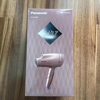 Panasonic - 【新品】パナソニック ナノケア ドライヤー EH-NA9B-PN