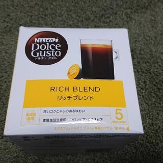 ネスレ(Nestle)のネスカフェ ドルチェグスト リッチブレンド(5箱)(コーヒー)
