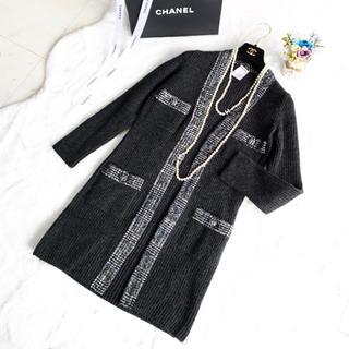 CHANEL - 美品 シャネル カシミヤ 100% ツイード コート ロング カーディガン