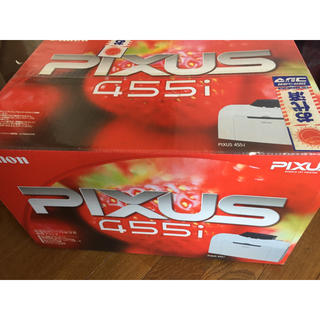 Canon - PIXUS 455i プリンター