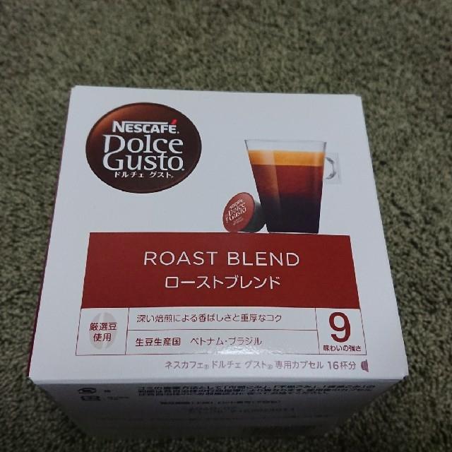 Nestle(ネスレ)のネスカフェ ドルチェグスト ローストブレンド(5箱) 食品/飲料/酒の飲料(コーヒー)の商品写真