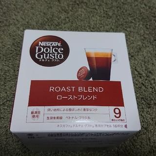 ネスレ(Nestle)のネスカフェ ドルチェグスト ローストブレンド(5箱)(コーヒー)