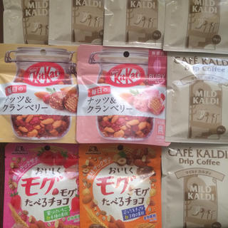 KALDI - 【先着1名様限定】シリアルチョコレート&ドリップコーヒーセット