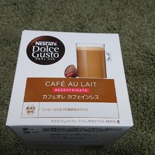 ネスレ(Nestle)のネスカフェ ドルチェグスト カフェオレ カフェインレス(5箱)(コーヒー)