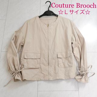 クチュールブローチ(Couture Brooch)のクチュールブローチ/袖ギャザーブルゾン/アウター/ベージュ/Lサイズ/ノーカラー(ブルゾン)