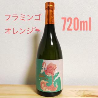 モエエシャンドン(MOËT & CHANDON)の国分酒造 フラミンゴオレンジ 720ml(焼酎)