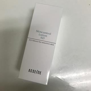 アクセーヌ(ACSEINE)のアクセーヌ  ADコントロールローション 化粧水(化粧水/ローション)